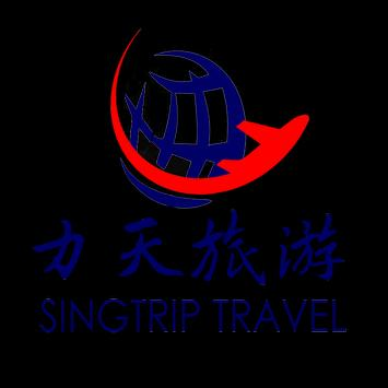 Singtrip Travel Agency poster