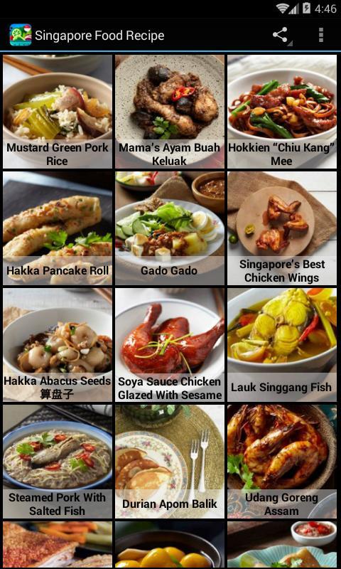 Singapore food recipes descarga apk gratis libros y obras de singapore food recipes captura de pantalla de la apk forumfinder Choice Image