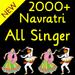 Navratri Garba Song - All Singer Garba