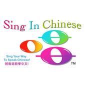 My Name (Sing In Chinese) icon