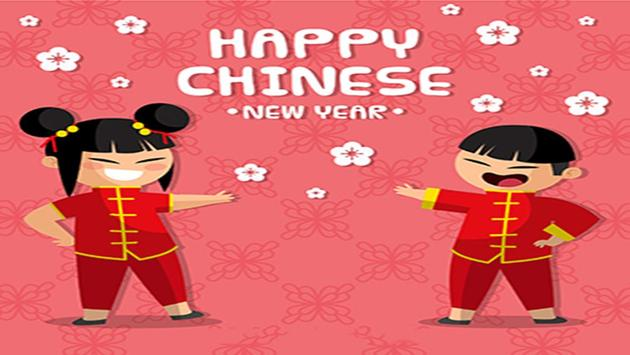 Chinese new year greeting cards 2018 for android apk download chinese new year greeting cards 2018 screenshot 12 m4hsunfo
