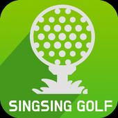 싱싱골프투어 icon