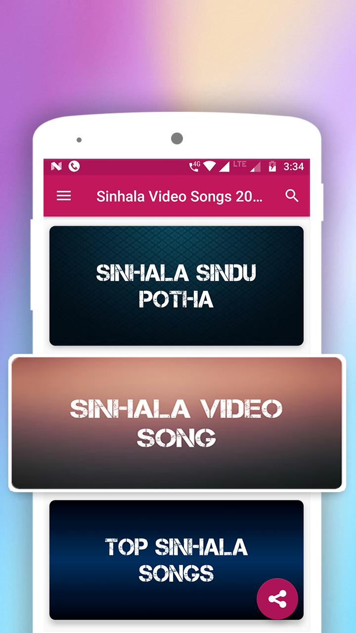 New Sinhala Songs 2018 : Sinhala Sindu Potha for Android