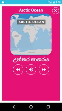 Sinhala Kids screenshot 5