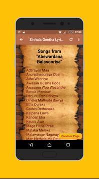 සිංහල සින්දු Lyrics (Sinhala Sindu Lyrics) screenshot 4