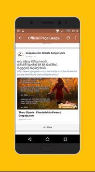 සිංහල සින්දු Lyrics (Sinhala Sindu Lyrics) screenshot 6