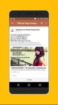 සිංහල සින්දු Lyrics (Sinhala Sindu Lyrics) screenshot 7