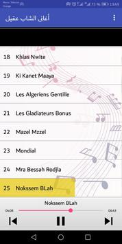 أغاني الشاب عقيل - Cheb Akil screenshot 2