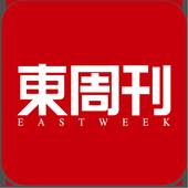 東周刊 icon