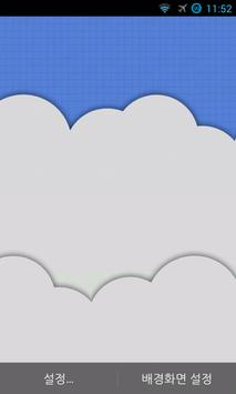 Cloudland Live Wallpaper poster