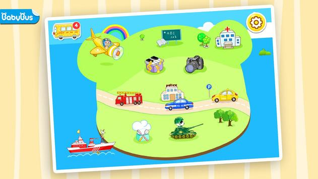 Baby Panda Occupations apk screenshot