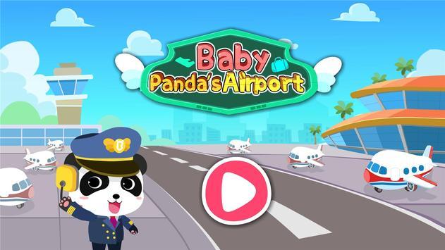 مطار Baby Panda تصوير الشاشة 5