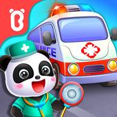 ikon Rumah Sakit Panda Kecil