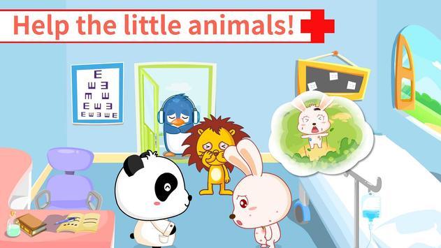 Больница Малыша Панды скриншот приложения