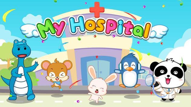 Baby Panda's Hospital screenshot 4