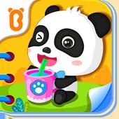 Baby Panda's Daily Life icon