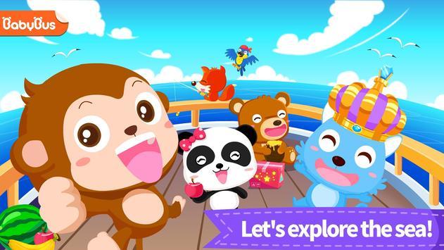 Little Panda Captain poster