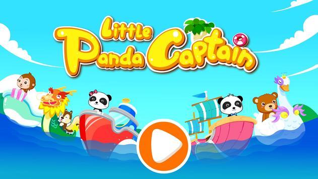 Little Panda Captain apk screenshot