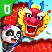 ikon Baby Panda's Holidays