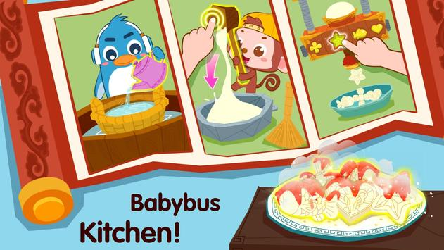Baby Panda's Holidays screenshot 1