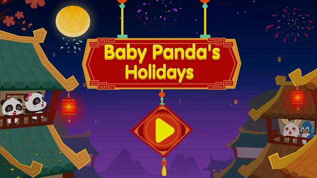 Baby Panda's Holidays screenshot 5