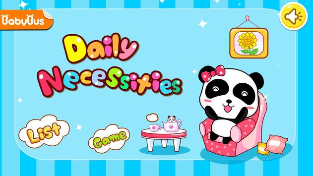 Daily Necessities by BabyBus poster