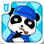 Reasoning Genius - Panda Games icon