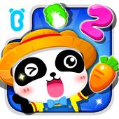 Little Panda Math Farm icon