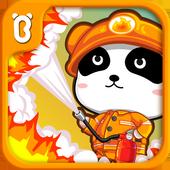 Little Panda Fireman icon