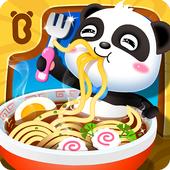 المطعم الصيني - العاب طبخ أيقونة