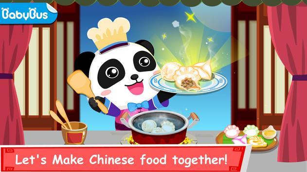 المطعم الصيني - العاب طبخ الملصق