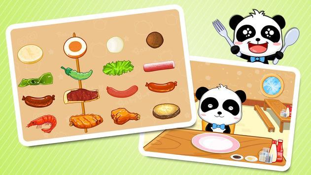Little Panda Gourmet screenshot 3