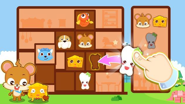 Гостиница Малыша Панды скриншот приложения