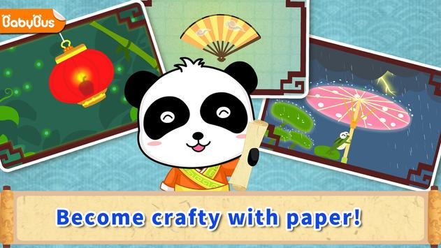 Papermaking - Free for kids poster