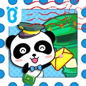 Baby Panda's Post Office icon