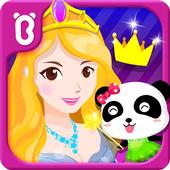 Little Panda: Princess Dress Up icon