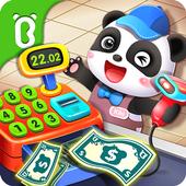 ikon Pasar Bayi Panda