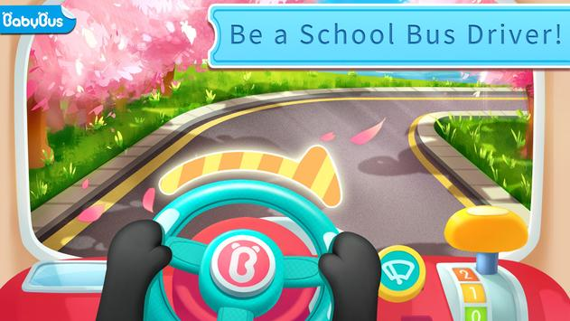 حافلة الباندا: باص المدرسة العجيب الملصق