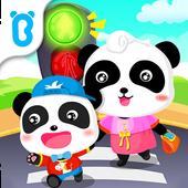 Little Panda Travel Safety icon