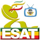 ESAT News icon