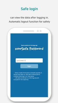 HowSafe Password Manager Free apk screenshot