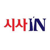 시사IN icon