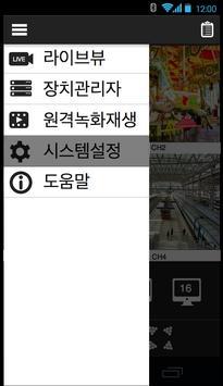 SIS viewer apk screenshot