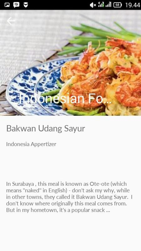 Indonesian foods recipes for android apk download indonesian foods recipes captura de pantalla 4 forumfinder Choice Image