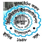 IEB 2015 icon