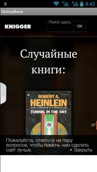 BookCool apk screenshot