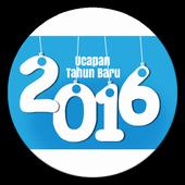 Ucapan Selamat Tahun Baru 2016 icon