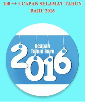 Ucapan Selamat Tahun Baru 2016 poster