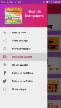 Hindi HD Newspapers screenshot 3