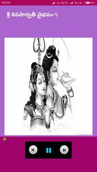 Siva Parvathi Vaibhavam screenshot 6